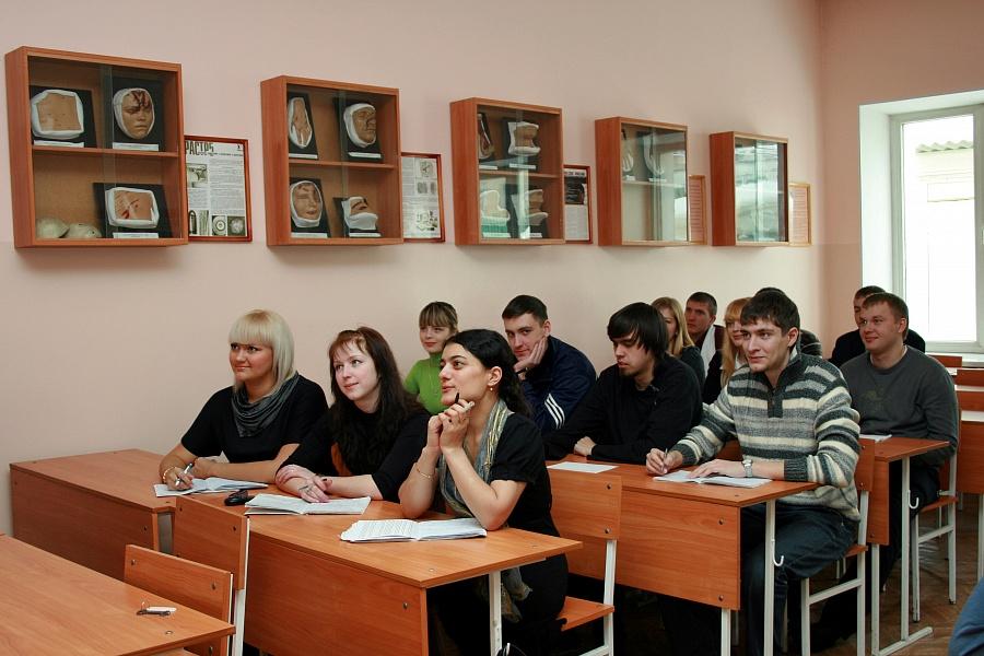 институт им плеханова:
