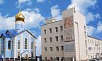 """Экономический техникум """"Уральская школа бизнеса"""""""