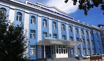 Купить диплом Южно-Сахалинский институт экономики, права и информатики