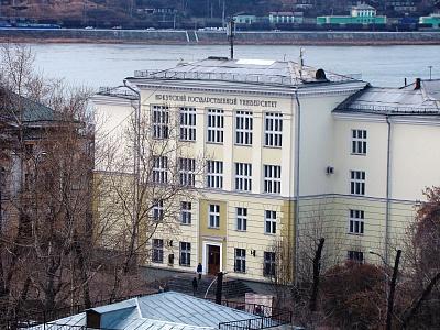 Купить диплом Иркутский государственный университет