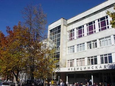 Купить диплом Северо-Осетинская государственная медицинская академия