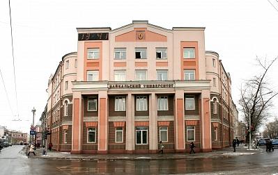 Байкальский государственный университет экономики и права