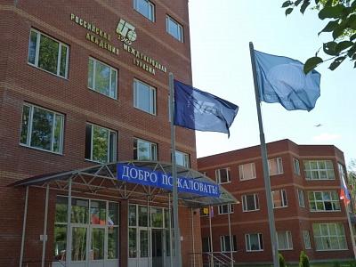 Купить диплом Российская международная академия туризма