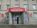Забайкальский институт предпринимательства - филиал Сибирского университета потребительской кооперации