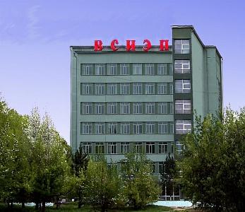 Купить диплом Восточно-Сибирский институт экономики и права