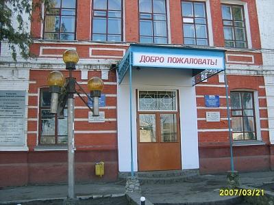 Рыльский социально-педагогический колледж