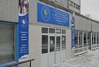 Филиал Российского государственного гуманитарного университета в г. Тольятти