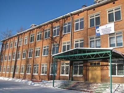 Купить диплом Подольский социально-спортивный институт