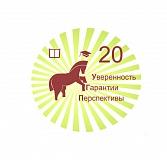 Купить диплом Институт программных систем УГП имени А.К. Айламазяна
