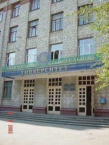 Волгоградский государственный архитектурно-строительный университет