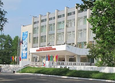 Купить диплом Хабаровская государственная академия экономики и права
