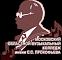 Московский областной музыкальный колледж имени С.С. Прокофьева