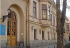 Северо-Западный (г. Санкт-Петербург) филиал Российской правовой академии Министерства юстиции Российской Федерации (СЗФ РПА Минюста России)