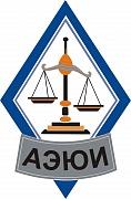 В Алтайском экономико-юридическом институте проведены торжественные собрания, посвященные Дню знаний