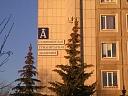 Магнитогорский филиал Современной гуманитарной академии
