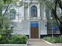 Амурский колледж педагогического образования и физической культуры
