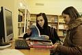 Сетевое взаимодействие: перспективы профессионального роста современного филолога