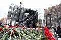 В Екатеринбурге почтили память неизвестных солдат