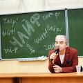 Владимир Шахрин: «У учителя нет права на ошибку!»