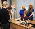 Учителя Свердловской области обсудят новую концепцию математического образования