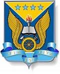 День открытых дверей в Уральском железнодорожном техникуме