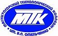 Курсовая подготовка в Магнитогорском технологическом колледже имени В.П. Омельченко