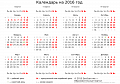 Производственный календарь 2016 год. Скачать!