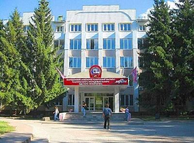 Волгодонский инженернотехнический институт Филиал
