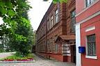 Угличский индустриально-педагогический колледж