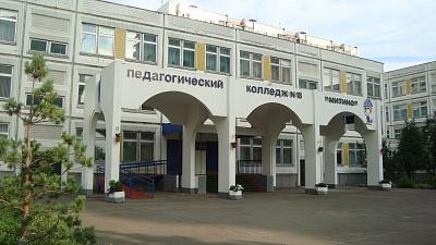Официальный сайт ГАПОУ ПК № 8 им И Ф Павлова города