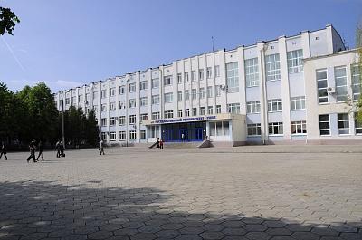 Купить диплом Государственный университет - учебно-научно-производственный комплекс